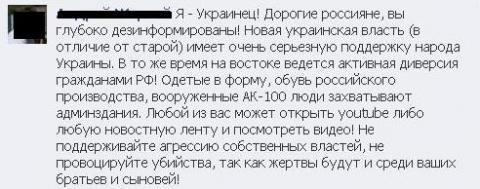 Дмитрий Медведев написал в Facebook, что грядёт гражданская война