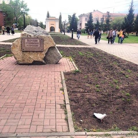 В воскресенье омичи почтят память жертв политических репрессий
