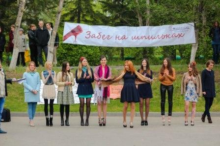"""В Омске девушки приняли участие в """"Забеге на шпильках"""""""