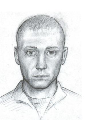 Омские следователи сообщили о новых приметах подозреваемого в убийстве называевской школьницы