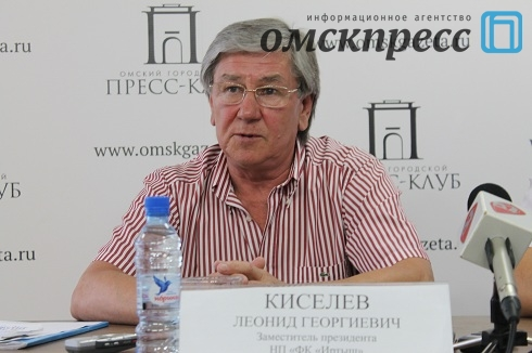 Леонид Киселёв: