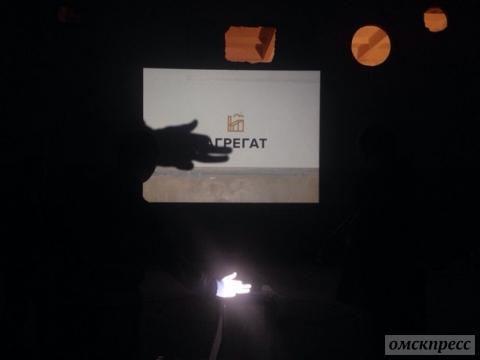 """В Омске появился новый """"Агрегат"""""""