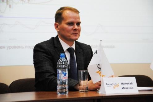 Аналитики Forex Club рассказали об изменениях в экономике Омской области после вступления в ВТО