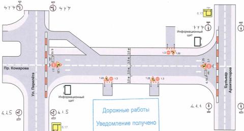 На Левом берегу Омска на 1,5 дня закроют дорогу