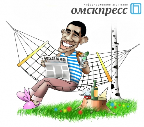 Omsk Daily