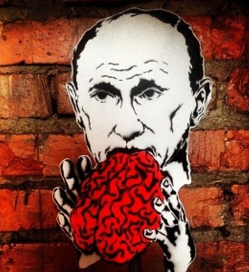 Путина, поедающего мозг, сняли с омской выставки