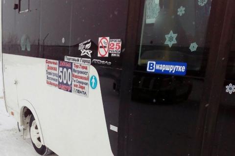 В Омске водитель маршрутного такси возит отличников бесплатно