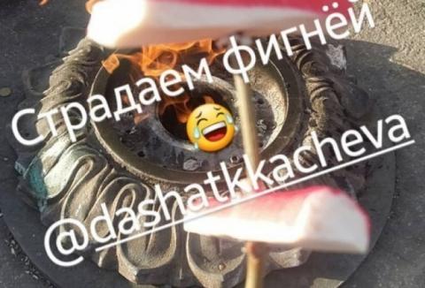 Подростки в Омской области на Вечном огне жарили крабовые палочки