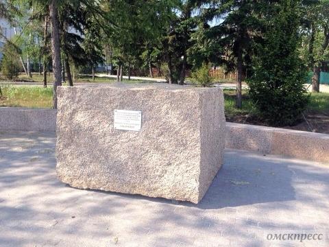 В Омске установят памятник актёру Михаилу Ульянову