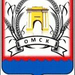 Омский Горсовет опубликовал все варианты предлагаемого герба Омска