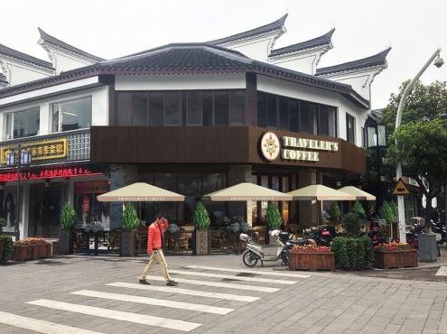 Traveler's Coffee начала экспансию в Китай