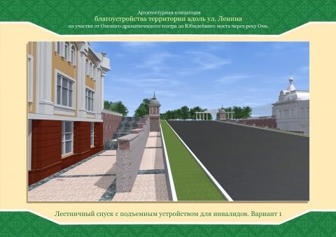 лестничный спуск на улице Ленина