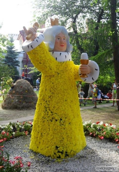 Яркая «Флора» порадовала омичей в День города