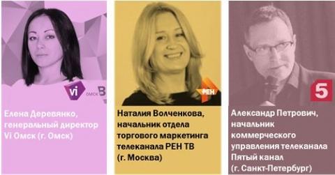 В Омске пройдет ежегодная отраслевая Конференция «Тренды 2016»