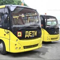 В Омской области появится еще 20 транспортных средств для школьников