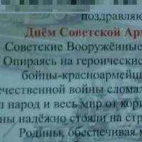 Коммунисты пригласили на встречу с их кандидатом умершего 10 лет назад пенсионера