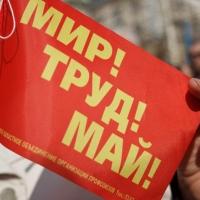 В Омске первомайский митинг решили провести на Соборной площади