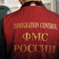 ФМС России отменяет льготы для украинских мигрантов