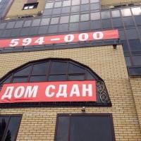 В Омске построено 323,4 тысячи квадратных метров жилых домов
