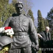 Сироты войны помнят своих отцов