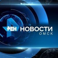 Омичи стали больше смотреть РЕН ТВ