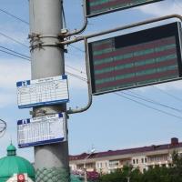 В Омске на остановках заработало 9 электронных табло
