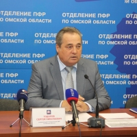Омское отделение ПРФ произвело перерасчет пенсий работающим пенсионерам