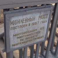 На Юбилейном мосту в Омске демонтировали тепловые сети