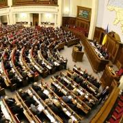 Парламентариям установили предельный возраст
