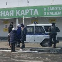В Омске провели эвакуацию «Леруа Мерлен» и учебного центра РЖД