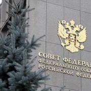Россия готова конфисковать имущество западных компаний