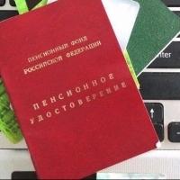 Пенсия у более 430 тысяч неработающих пенсионеров Омской области увеличится с 1 февраля