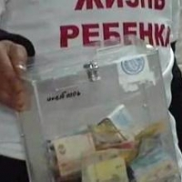 Мошенница выманивала у омичей деньги якобы на «помощь детям»