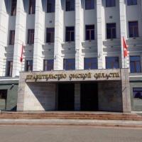 Жителей Омской области приглашают принять участие в разработке проекта антикоррупционного закона