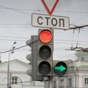 """Улицы Ленина и Партизанская стали """"зелеными"""""""