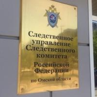 Житель Омской области убил любовницу, чтобы скрыть интрижку от жены