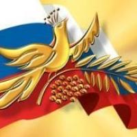 Омичка стала лучшей деловой женщиной России в области образования