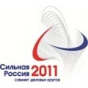 Омская делегация примет участие в саммите