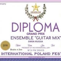 Омские музыканты хотят попасть в Книгу рекордов Гиннеса