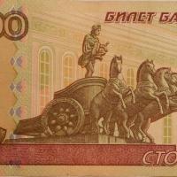 Обнажённого Аполлона на 100-рублёвке потребовали убрать с глаз детей