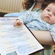 Материнским капиталом можно оплатить детский сад
