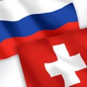 ОмГУ будет сотрудничать со швейцарскими учеными