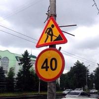 На омских дорогах продолжается ремонт, возможно затруднение движения