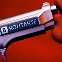 По обращению Елены Мизулиной МВД «зачищает» суицидальные сообщества «ВКонтакте»