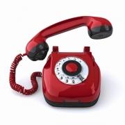 Телефон поднял банк по тревоге
