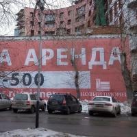 Памятник архитектуры в Омске незаконно завесили рекламой
