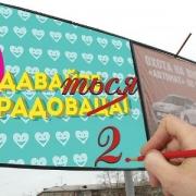 Омские антимонопольщики запретили нарушать правила русского языка