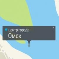 Центр Омска оказался под водой
