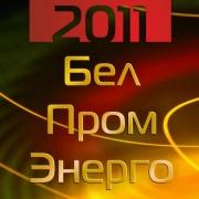 Омские бизнесмены поедут в Белоруссию