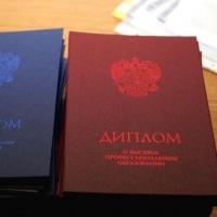 Омск признали одним из самых образованных городов России